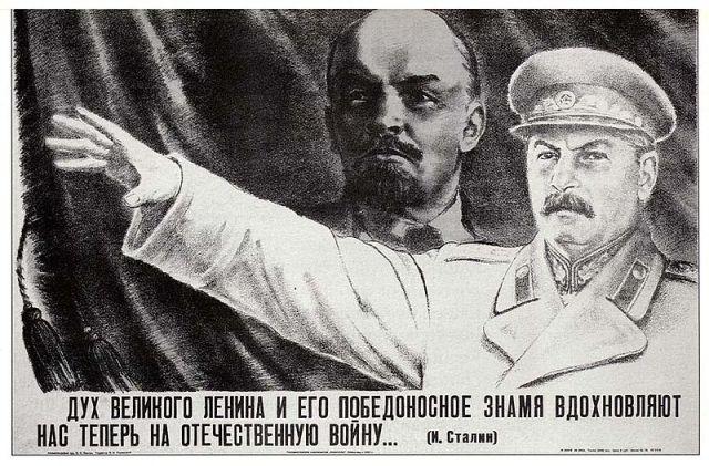 Stalin Lenin